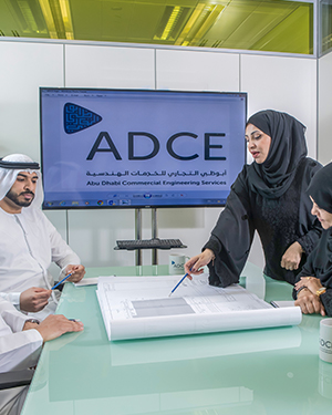 32186_ADCE-Website_Tender-Contract-Management_300x375